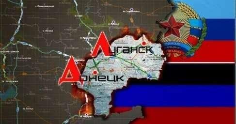 Процесс снятия границ между ДНРиЛНРнаходится назавершающей стадии