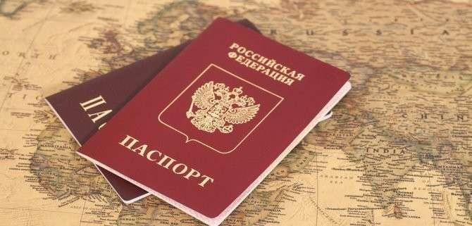 Получение российского гражданства упрощается. Русским пора возвращаться домой