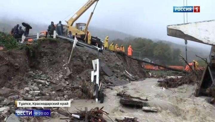 Стихийное бедствие на Кубани: Сочи фактически отрезан от сухопутных транспортных артерий