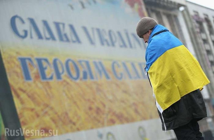 Украинцы, васобманывают! – укрополитик