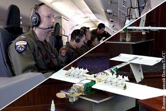 Зачем Пентагон отправил дроны в атаку на русский Хмеймим