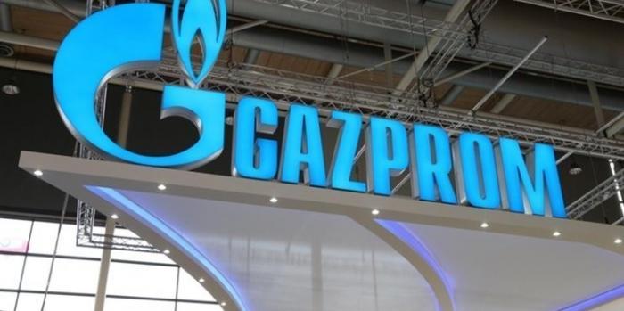 Европа просит у Газпрома увеличить поставку газа ещё на 50 млрд кубов в год