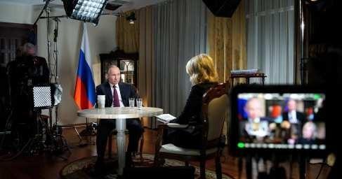 ВСШАуволена телеведущая NBC Меган Келли, бравшая интервью уВладимира Путина