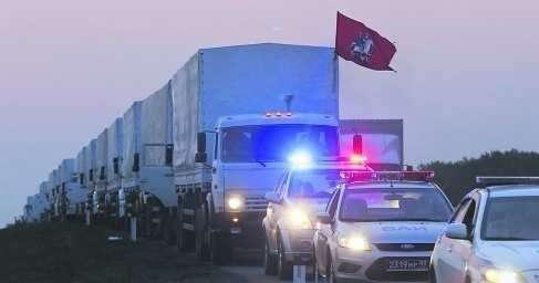 На Донбасс прибыл самый большой гуманитарный конвой МЧС России