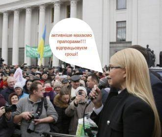 Юлия Тимошенко обещает снизить цены на газ: привет Владимиру Путину?