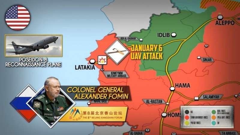 Сирия. Коалиция бандитов США стоит за атакой на Хмеймим