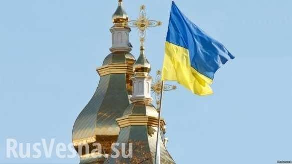 Многозначная пауза. Почему предоставление Украинеавтокефалии затянулось (ФОТО) | Русская весна