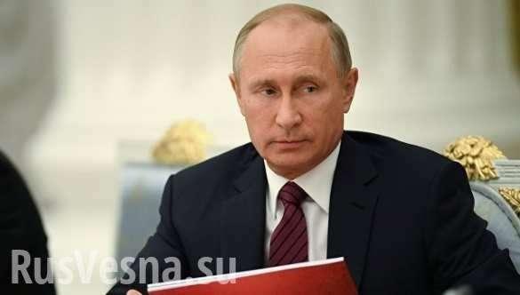Владимир Путин: Россия поможет Сирии в случае провокаций в Идлибе | Русская весна