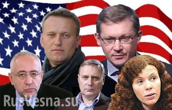 Либералов в Российских элитах как саранчи | Русская весна