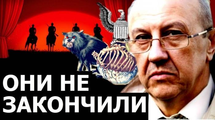 Война против России, начатая 100 лет назад, не закончена. Андрей Фурсов