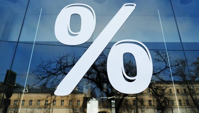 Уровень жизни: Россияне активно набирают долги, лезут в долговую петлю