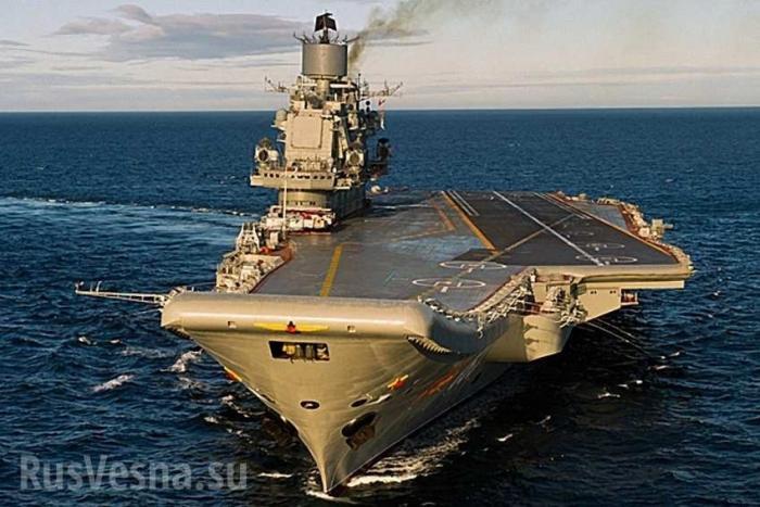 Авария с авианосцем Адмирал Кузнецов, затонул крупнейший в мире плавучий док