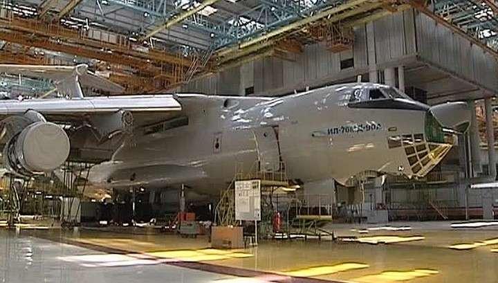 Ульяновский завод подарил вторую жизнь транспортному самолёту Ил-76