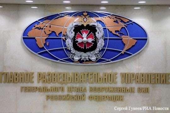 Как русская военная разведка превратилась в объект издевательств и провокаций