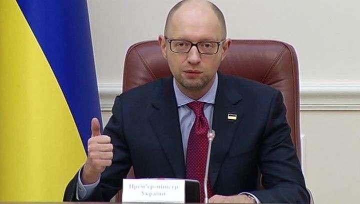 На экс-премьера Украины Арсения Яценюка завели уголовное дело по пяти статьям УК