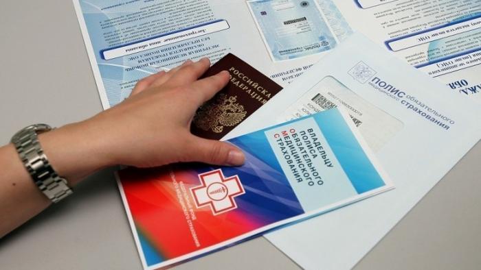 Что в жизни россиян изменится с 1 ноября: новые штрафы, документы и другие новшества