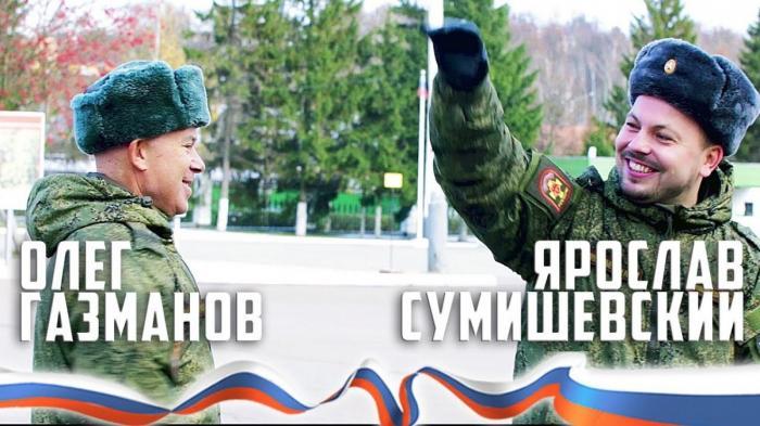 Флешмоб «Вперед, Россия». Докажем Олегу Газманову, что мы круче, чем телевидение?