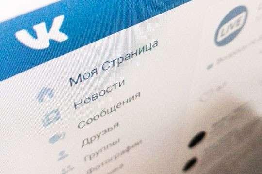 Зачем разведка США занялась русскими соцсетями?