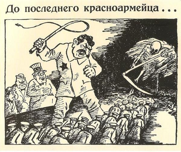 Либералы в музее-панораме «Сталинградская битва». Чему учат наших детей?