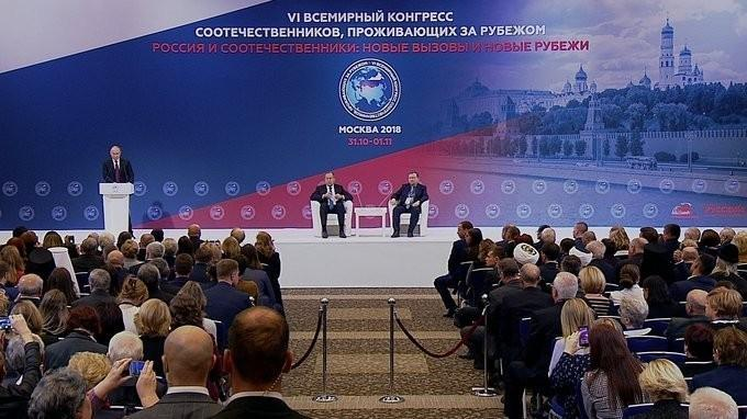 Владимир Путин выступил на VI Всемирном конгрессе соотечественников