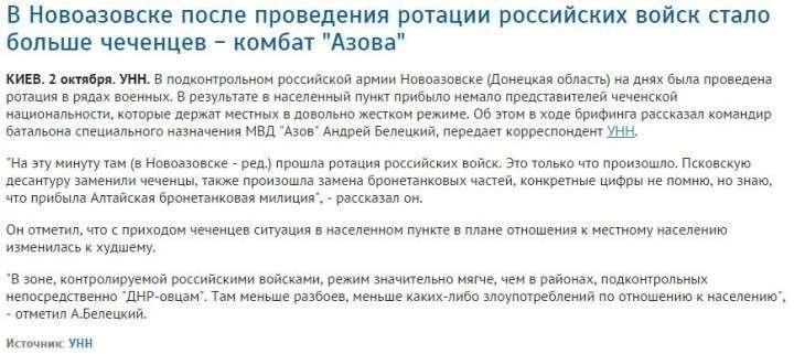 Украинские СМИ сообщили о вторжении в страну алтайской бронетанковой милиции