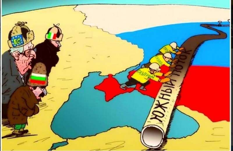 «Турецкий поток» выходит на берег, а болгарские «братушки» кусают локти
