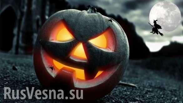 Хеллоуин на Украине: когда реальность страшнее сказки | Русская весна