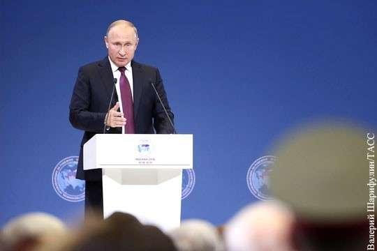 Как совместить защиту прав соотечественников и возвращение русских на родину