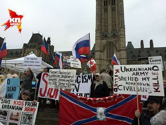 В Канаде прошел митинг против войны на Донбассе