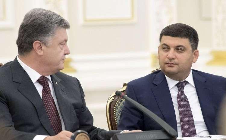 Гройсман, Порошенко и государственная измена Украине