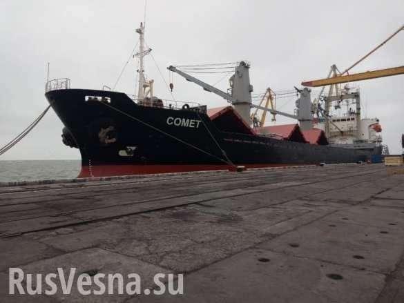 Пираты Азовского моря: Украина ответила нароссийские санкции захватом судна (ФОТО) | Русская весна