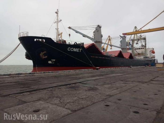Украина ответила нарусские санкции очередным захватом судна