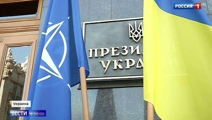 Украина. Кто и за что попал в черные списки России