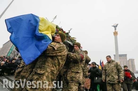 Донбасс: ликвидирован один из старейших карателей ВСУ – подарок на Хэллоуин | Русская весна