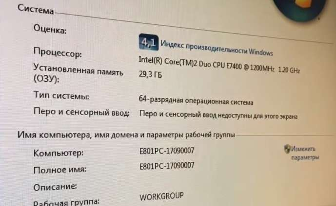 Русский процессор Эльбрус, тестируем на Windows 7