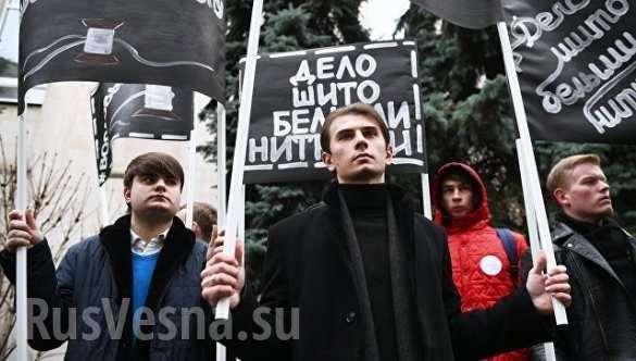 В Москве прошла акция в поддержку руководителя РИА Новости Украина Кирилла Вышинского | Русская весна