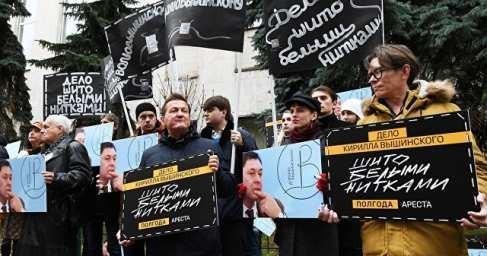 В Москве прошла акция в поддержку руководителя РИА Новости Украина Кирилла Вышинского