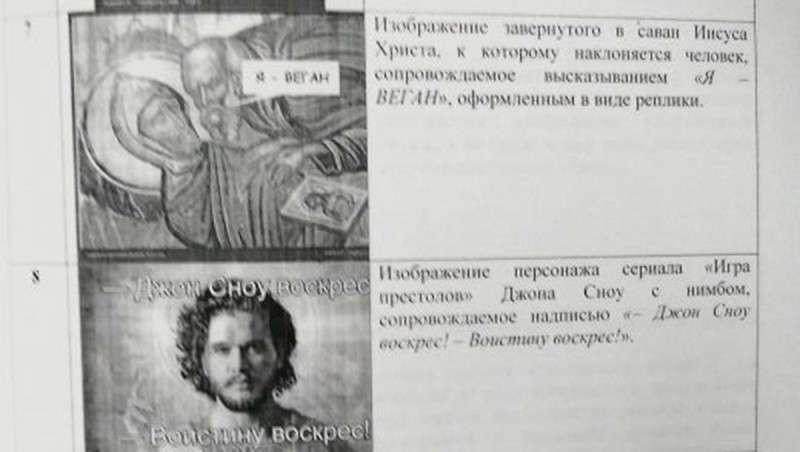 Как ФСБ ловко возбуждает ненависть к российской власти