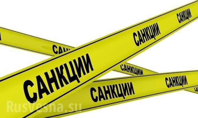 Санкциях России в отношении Украины. Нужна работа над ошибками