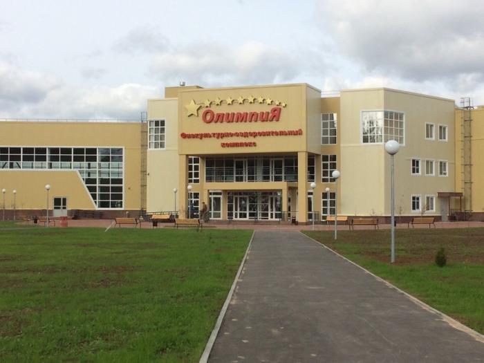Нижегородская область иСеверная Осетия – открылись новые спортивные комплексы