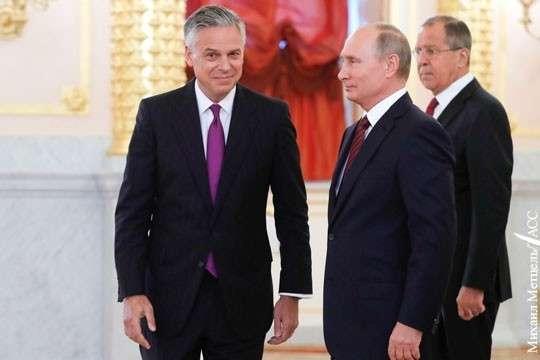 Послу США стоит привыкнуть, что сговорчивых русских теперь не существует