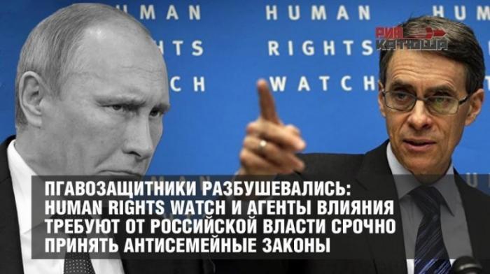 Пятая колонна требует от российской власти срочно принять антисемейные законы
