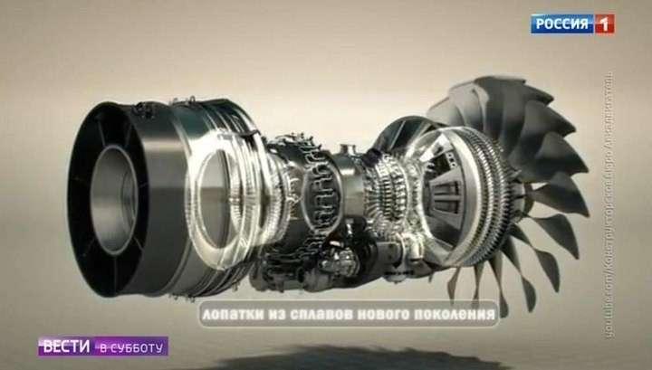 Российский авиадвигатель пятого поколения ПД-14 успешно прошёл сертификацию