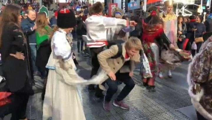 В Нью-Йорке отметили День народного единства России