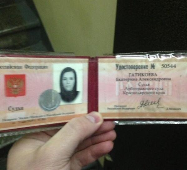 «Судья» Гатикоева – Курдуманова – Атаева-Добришман покруче золотой «судьи» Хахалевой