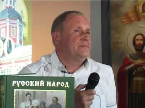 Пятая колонна и сионистское лобби затеяли суд над учёным и писателем Олегом Платоновым