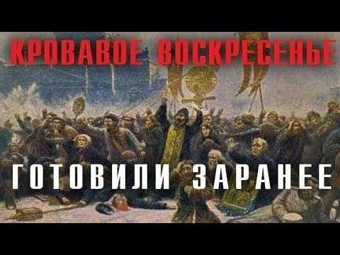 Революция и Первая мировая война, кто заманил страну в ловушку?