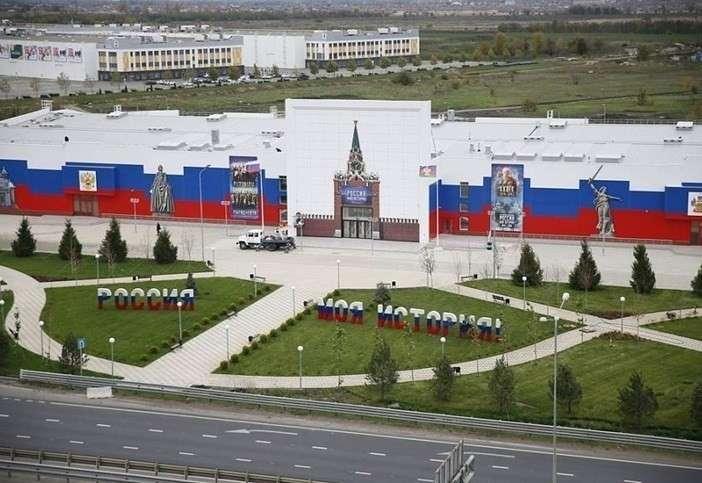 ВКраснодаре открылся мультимедийный парк «Россия— моя история»