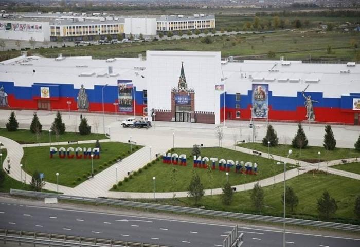 Краснодар. Открылся мультимедийный парк «Россия– моя история»