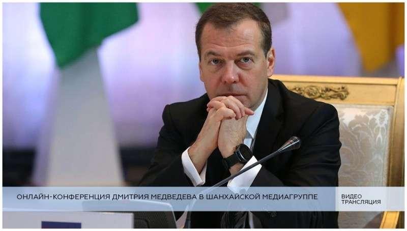 Дмитрий Медведев отвечает на вопросы китайских интернет-пользователей. Онлайн-конференция
